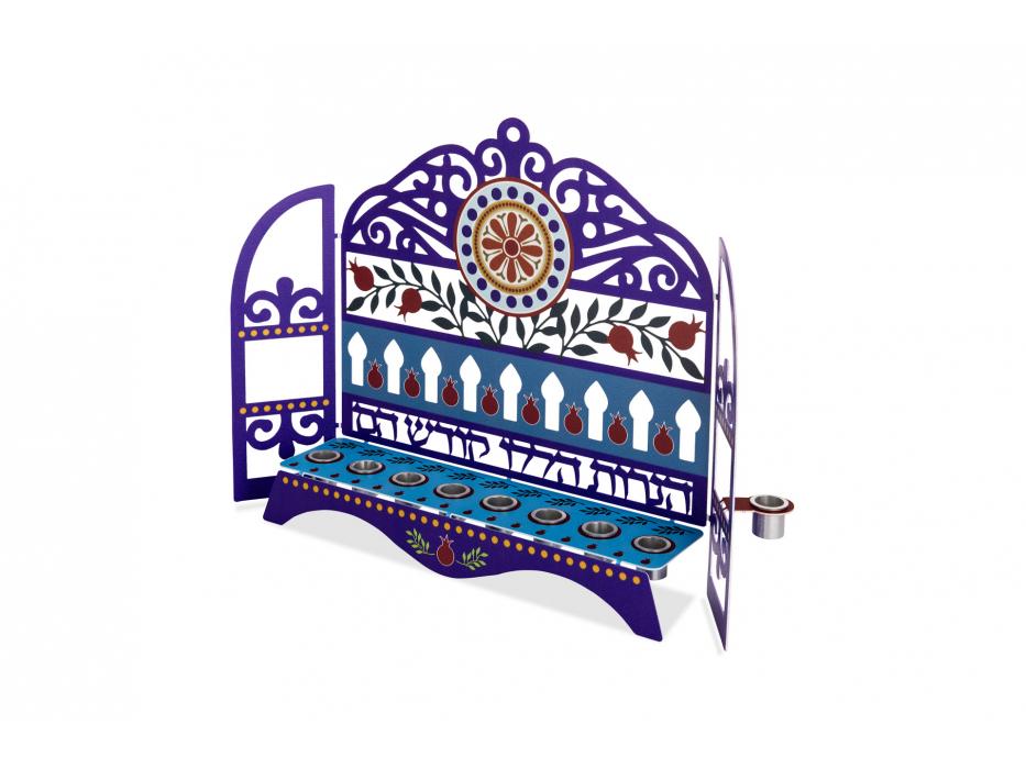 Dorit Judaica Hanukkah Candles Menorah Blue Pillars and Pomegranates Laser Cutout