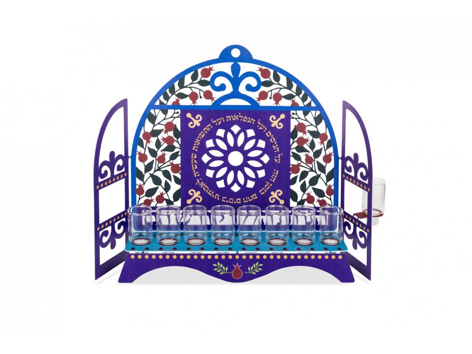 Dorit Judaica Hanukkah Oil Menorah Blue Flower and Pomegranates Dome Laser Cutout