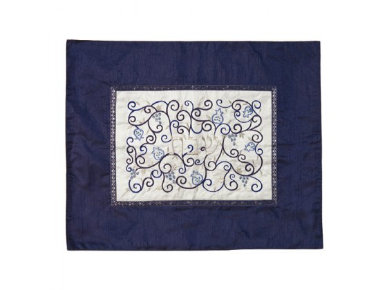 Yair Emanuel Blue Challah Cover with Center Embroidered Pomegranate