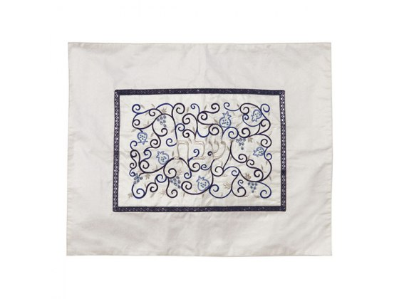 Yair Emanuel White and Blue Challah Cover with Center Embroidered Pomegranate