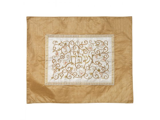 Yair Emanuel Gold Challah Cover with Center Embroidered Pomegranates