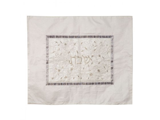 Yair Emanuel White Challah Cover with Center Silver Embroidered Pomegranates
