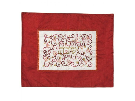 Yair Emanuel Maroon Challah Cover with Center Embroidered Pomegranates