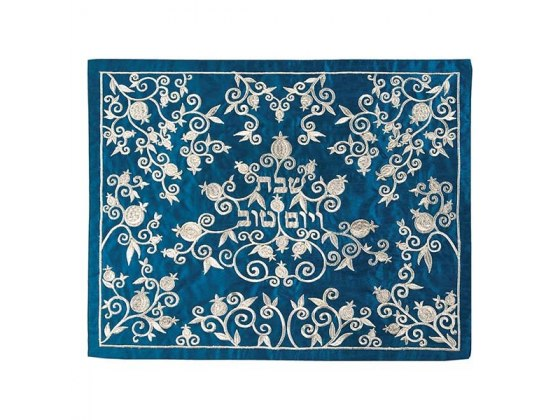 Yair Emanuel Challah Cover Embroidered Silver on Blue Pomegranates