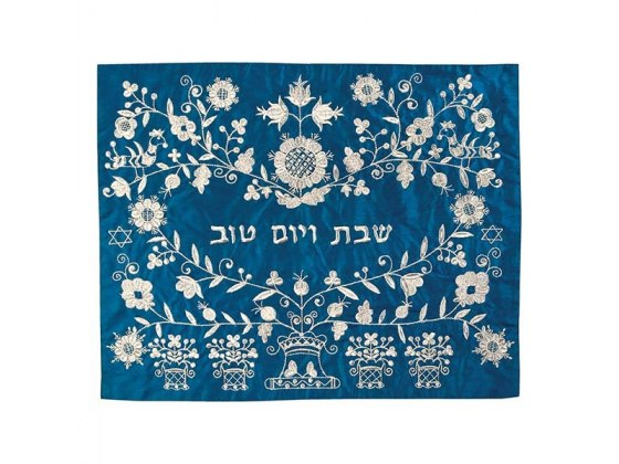 Yair Emanuel Challah Cover with Silver Embroidered Oriental Motif