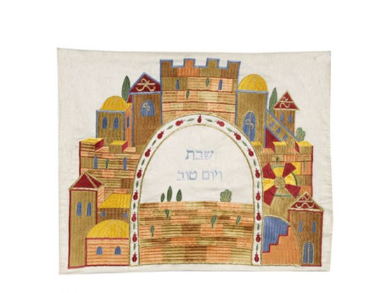 Yair Emanuel Challah Cover with Embroidered Jerusalem