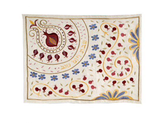 Yair Emanuel Challah Cover with Embroidered Pomegranates in Curved Shapes