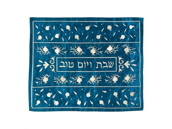 Yair Emanuel Blue Challah Cover with Silver Embroidered Pomegranates