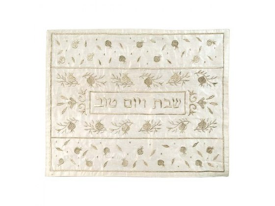 Yair Emanuel Challah Cover with Embroidered Silver Pomegranates