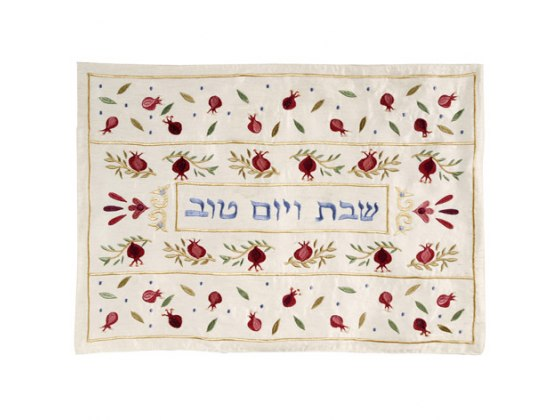 Yair Emanuel Challah Cover with Embroidered Bright Red Pomegranates