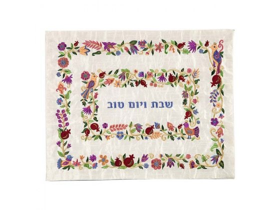 Yair Emanuel White Challah Cover with Embroidered Tow Borders Flowers