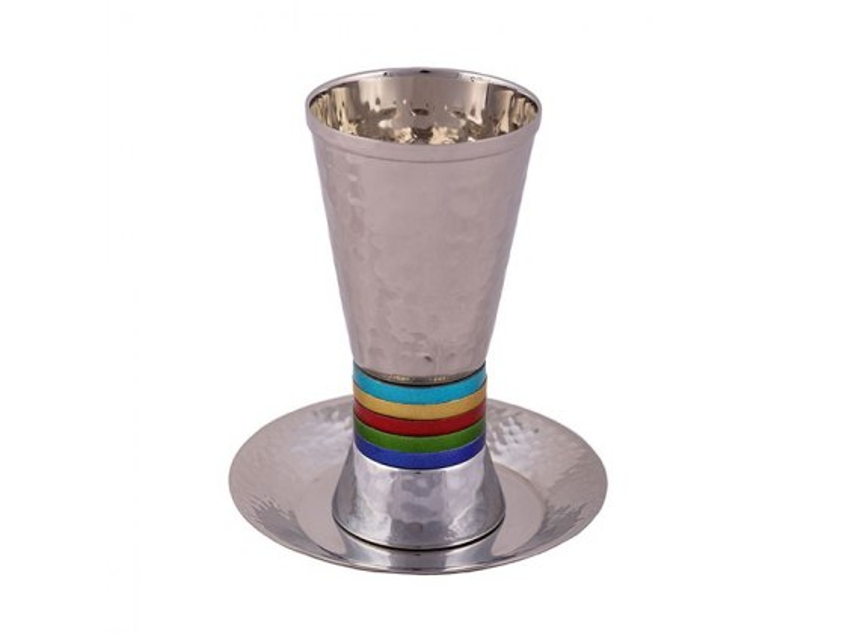 Yair Emanuel Hammered Kiddush Cup Colorful Rings Design