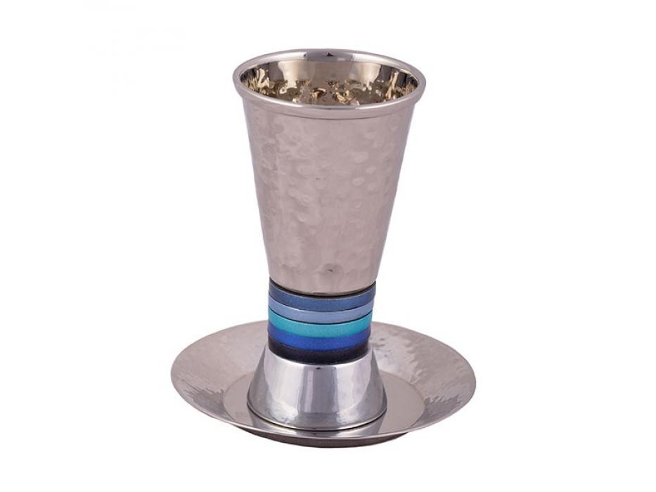 Yair Emanuel Hammered Kiddush Cup Blue Rings Design