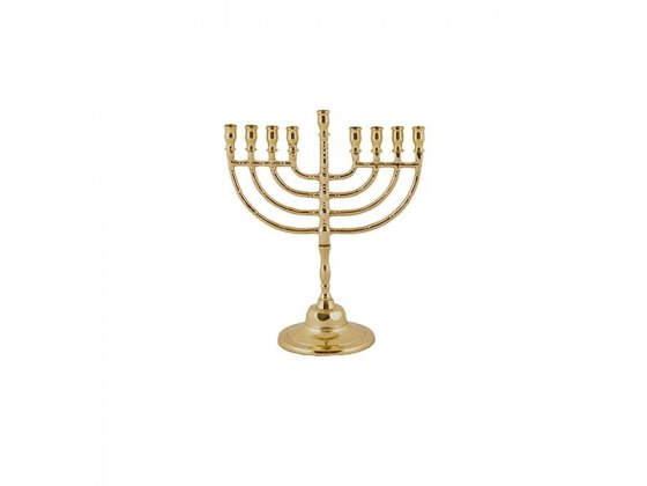 Emanuel Judaica Brass Hanukkah Menorah