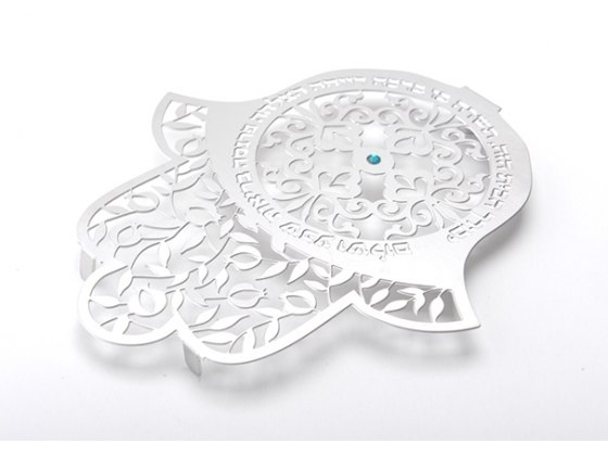 Dorit Judaica Wall Hanging Home Blessing