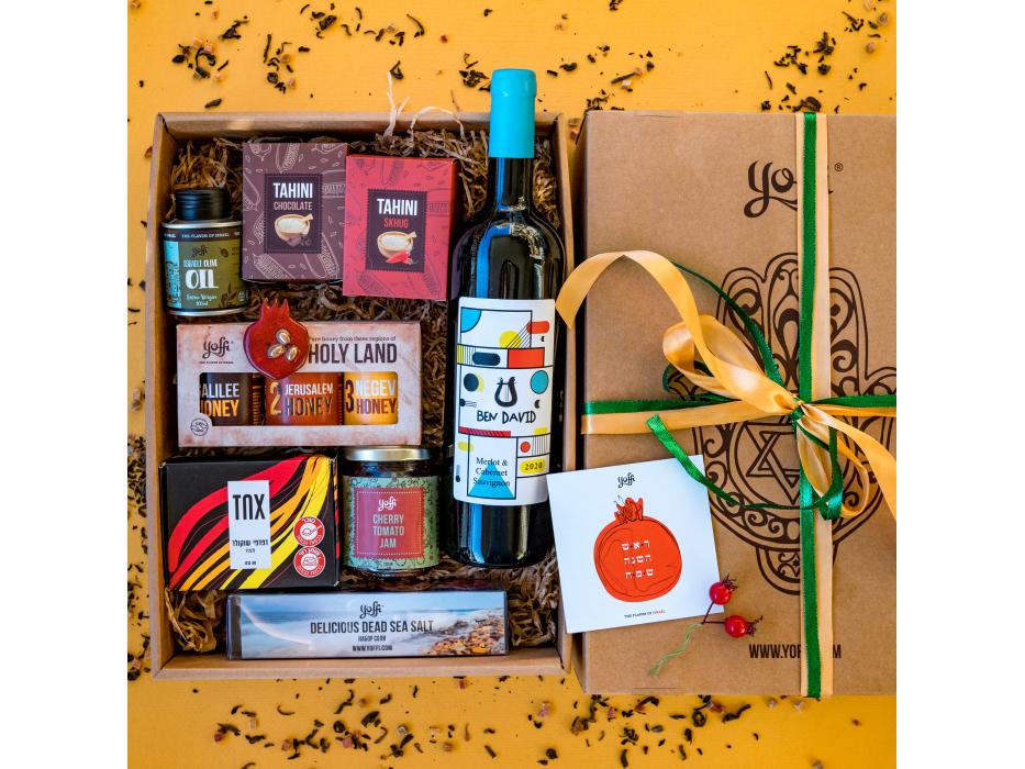 Taste of Israel Holy Jerusalem Gift Box