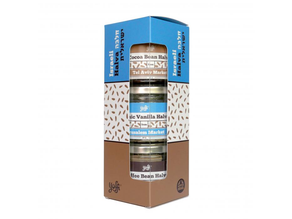 Israeli Halva Box