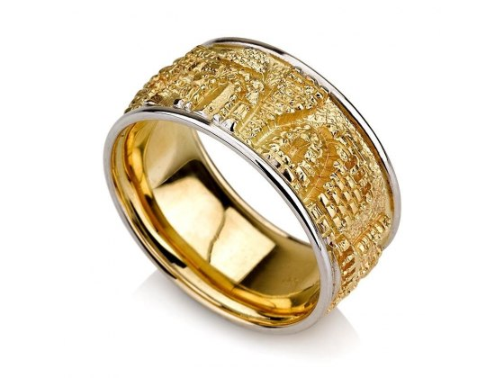 14K Gold 3D Walls of Jerusalem Ring