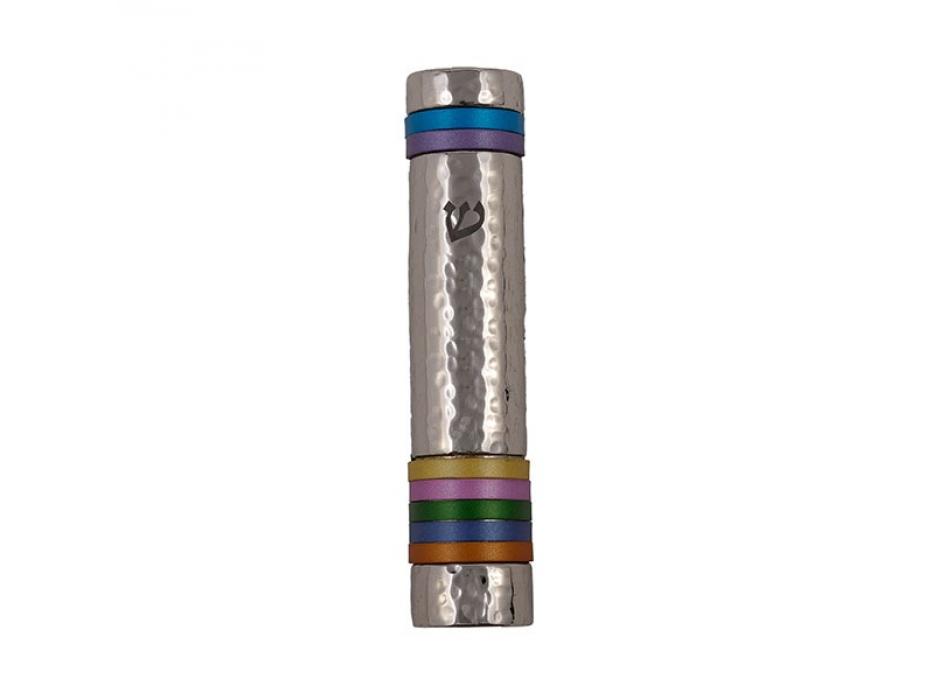 Emanuel Judaica Hammered Aluminum Mezuzah with Multicolor Rings