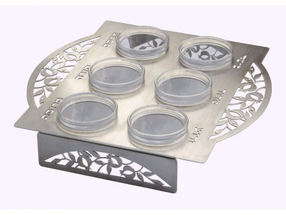 Stainless Steel Pomegranates Seder Plate by Dorit Judaica