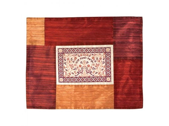 Yair Emanuel Patchwork Challah Cover Maroon with Birds and Flowers