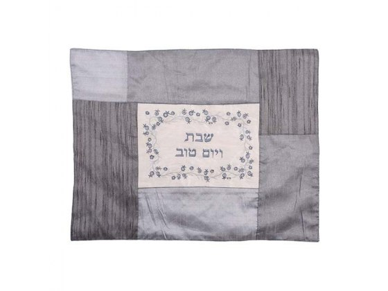 Yair Emanuel Patchwork Challah Cover Silver with Birds and Flowers