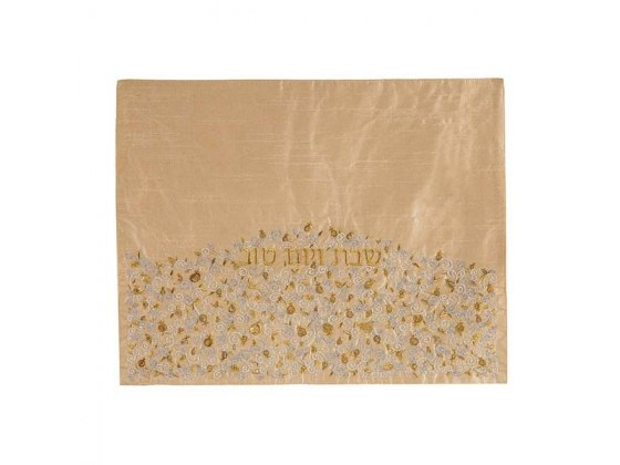 Yair Emanuel Golden Challah Cover with Embroidered Pomegranate