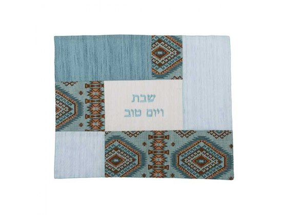 Yair Emanuel Patchwork Challah Cover Turquoise Hexagon Pattern