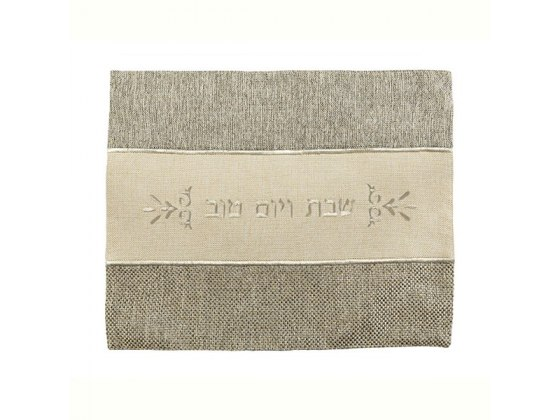 Yair Emanuel Brown Challah Cover made of Thick Linen