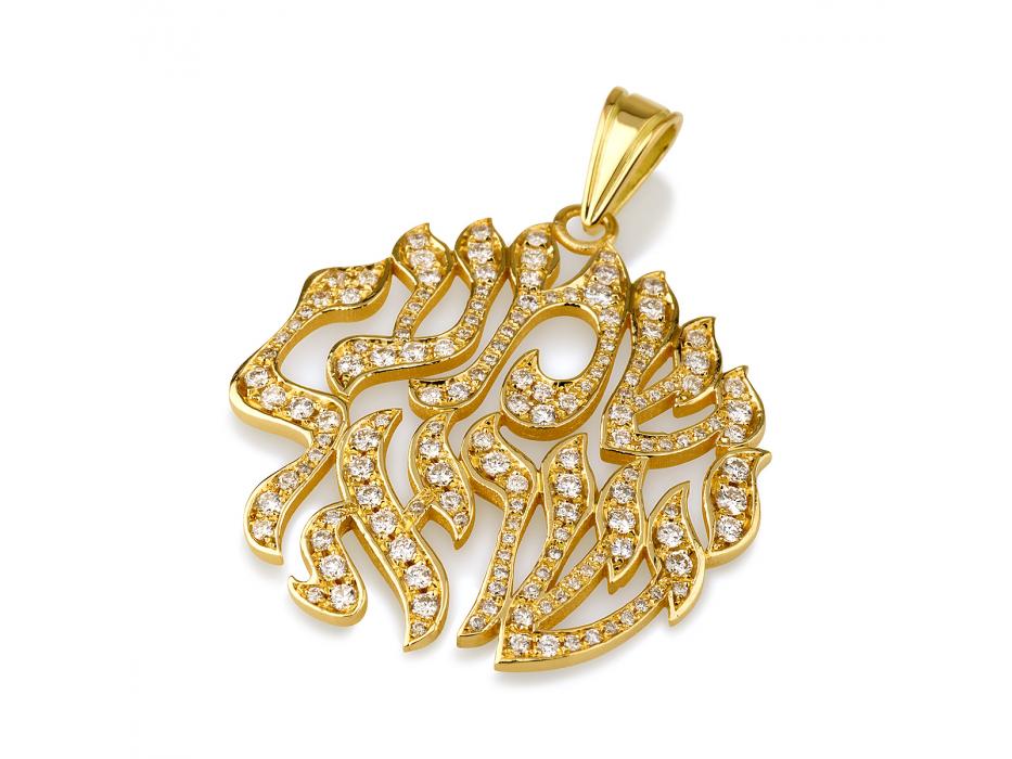 18K Gold and Diamonds Shema Yisrael Necklace
