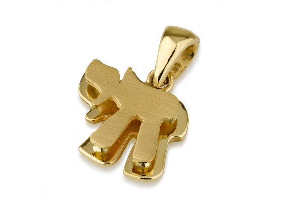 14K Gold Two Layers Chai Pendant