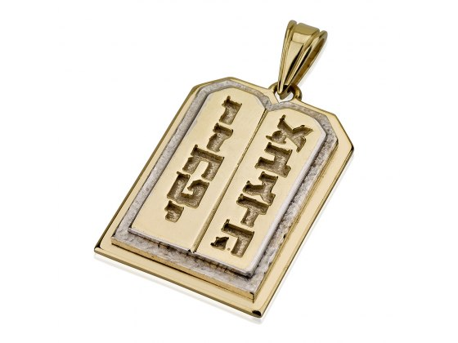 14K Gold Ten Commandments Necklace with Cutout Hebrew Letter