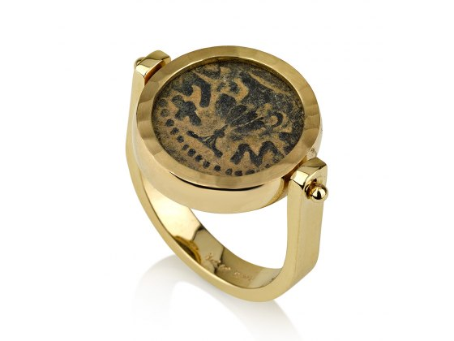 14K Yellow Gold Ring with Ancient Masada Coin