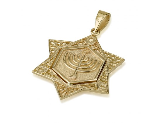 14K Filigree Gold Star of David Pendant with Center Menorah