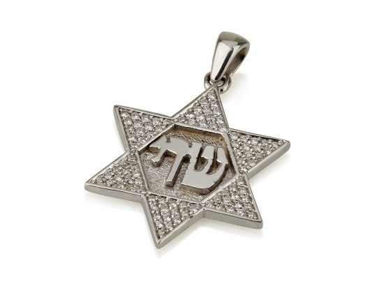 18K White Gold Star of David Pendant Set with Diamonds and Shaddai