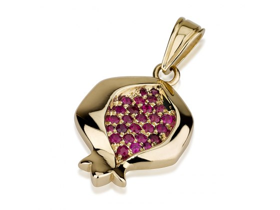 14k Gold and Rubies Pomegranate Pendant