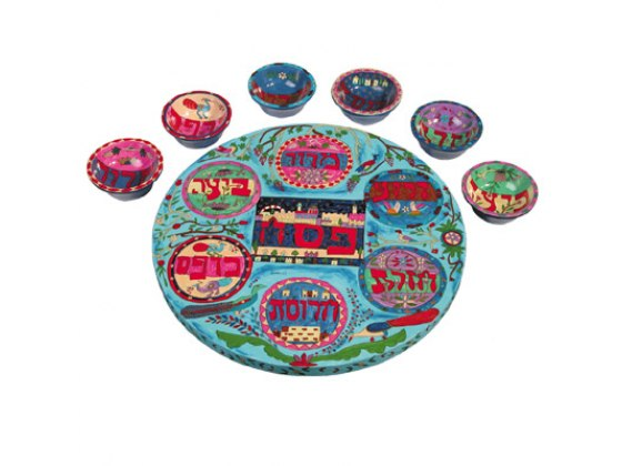 Yair Emanuel Wood Seder Plate with Matching Bowls Pessach