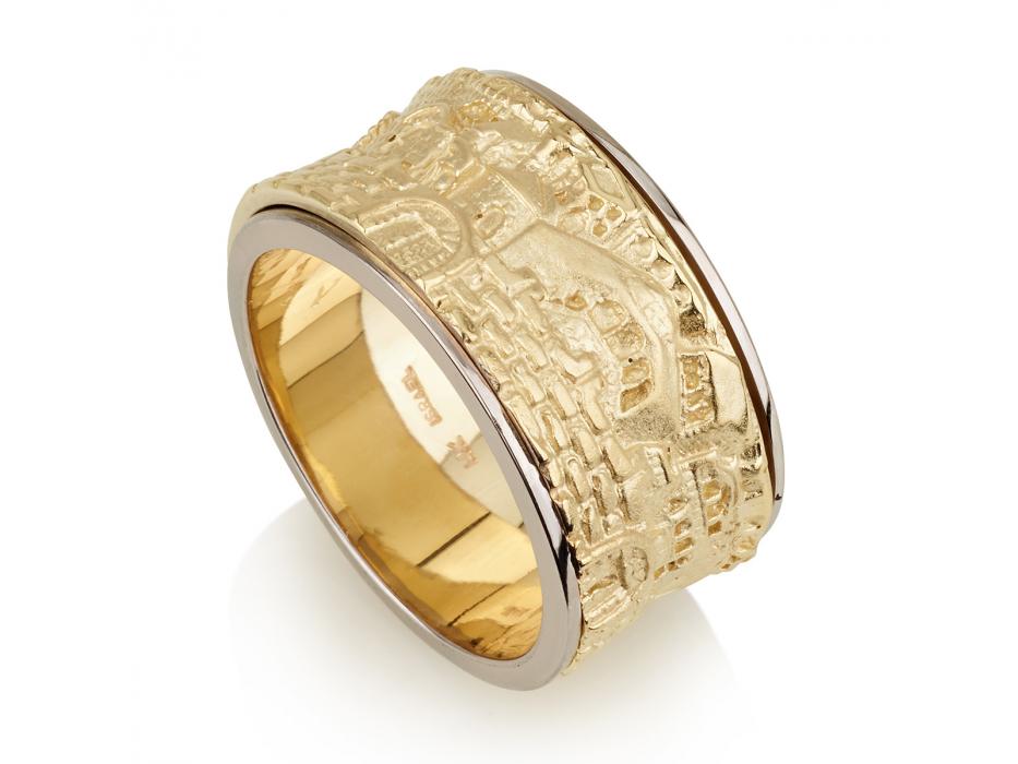 14K Gold Jewish Ring Jerusalem Skyline Design