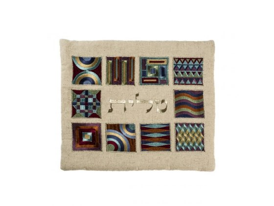 Yair Emanuel Tallit Bag with Multicolor Embroidery Squares