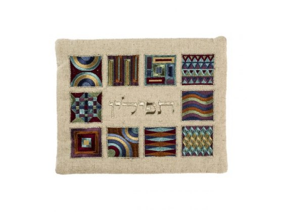 Yair Emanuel Tefillin Bag with Multicolor Embroidery Squares