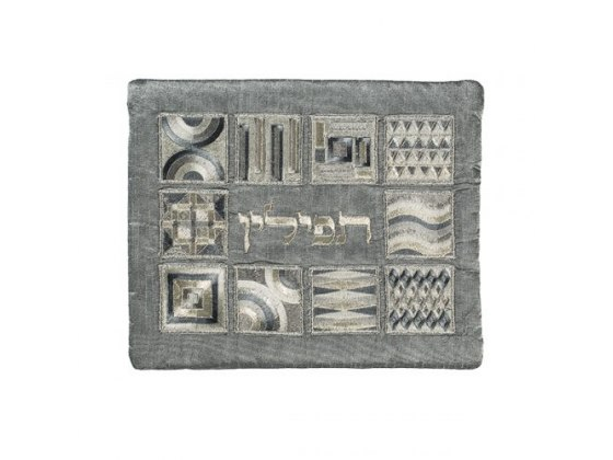 Yair Emanuel Tefillin Bag with Silver Embroidery Squares