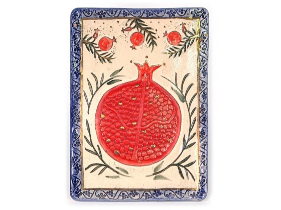 Handmade Jewish Home Blessing with Pomegranates by Art in Clay