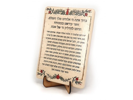 Handmade Ceramic Plaque with Shabbat Candless Blessing by Art in Clay
