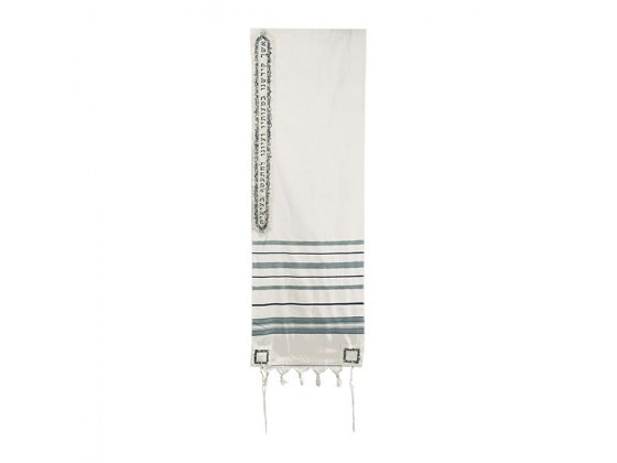Yair Emanuel Wool Tallit Prayer Shawl with Blue Jerusalem Pattern