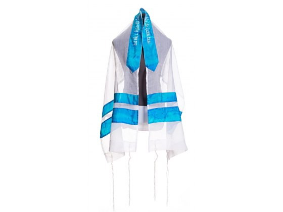 Hand Painted White Prayer Shawl with Turquoise Stripes