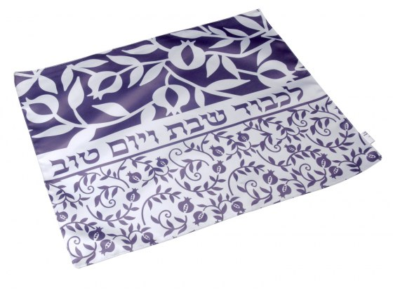 Dorit Judaical Challah Cover with Gray and White Pomegranates