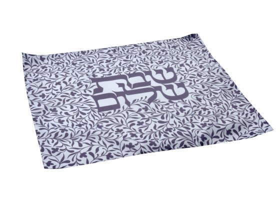 Dorit Judaical Challah Cover with Gray Flowers