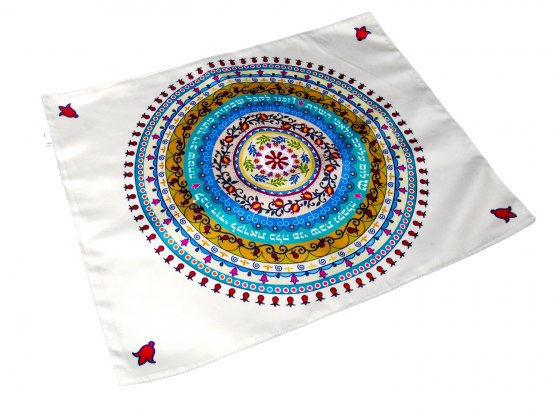 Dorit Judaical Challah Cover with Circular Pomegranates and Flowers