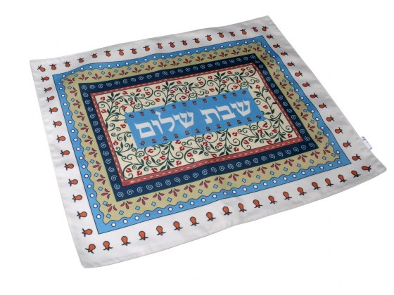 Dorit Judaical Challah Cover with Pomegranates and Flowers