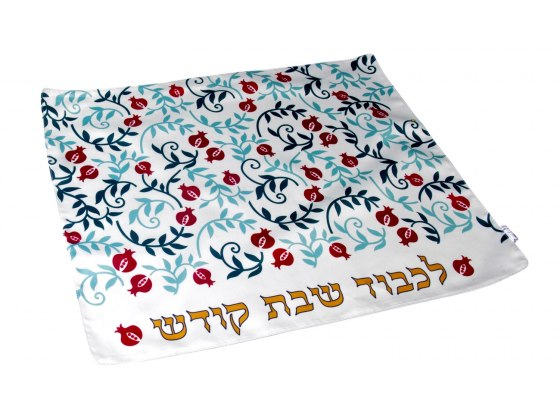 Dorit Judaical Challah Cover with Pomegranates